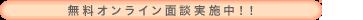 恵比寿・高田馬場で記帳代行・経理代行なら、渋谷区 恵比寿 高田馬場・記帳代行サービスへ!